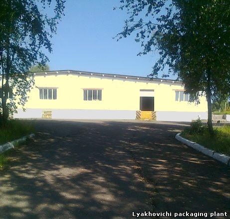 Ляховичский завод упаковочных материалов
